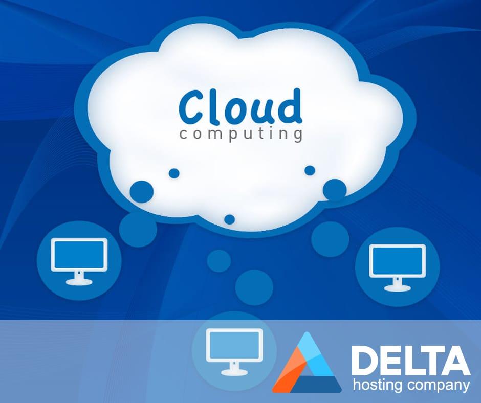 Какво представлява Cloud computing?