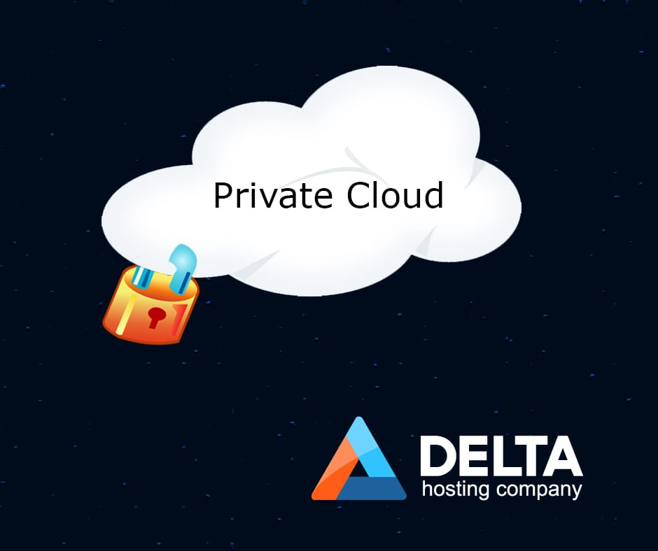 Защо да изберем private cloud