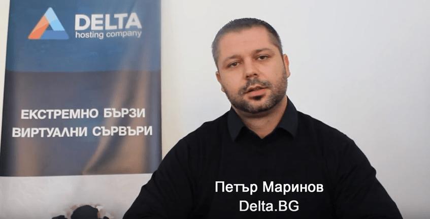 Петър Маринов за въвеждането на ISO стандартите в Delta.BG