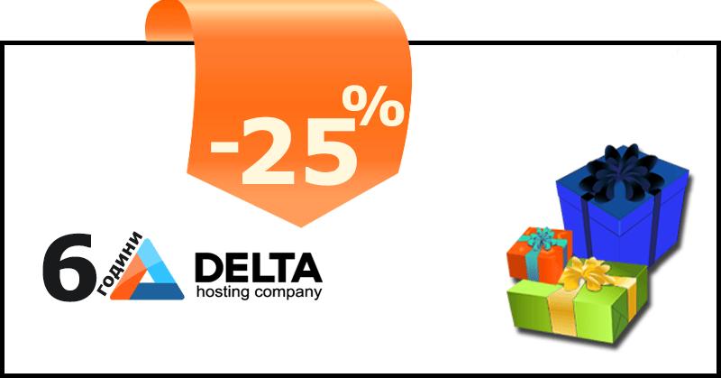Delta.BG празнува 6 години