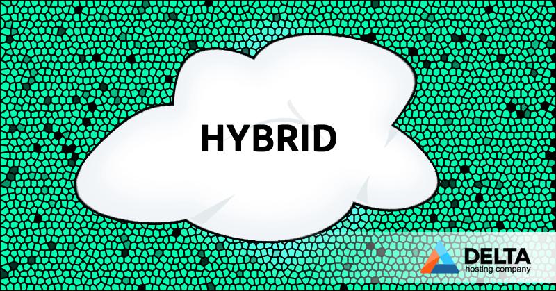Защо да се възползваме от Hybrid Cloud?