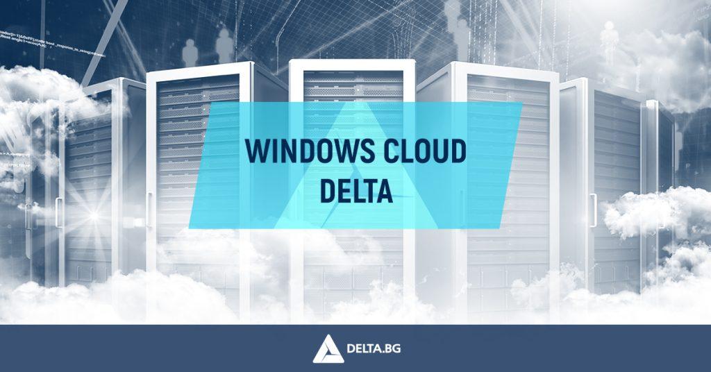 Windows Cloud VPS